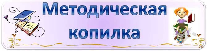 risunok_kopilka_1_w670_h199