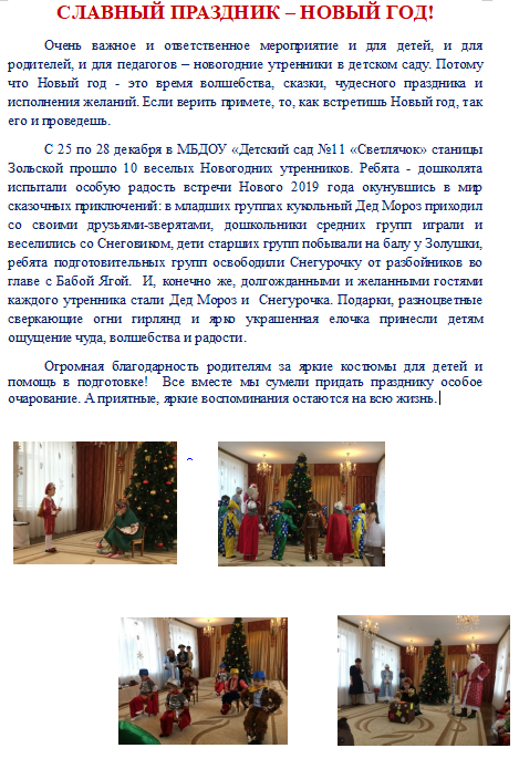 2019-01-10_11-57-10
